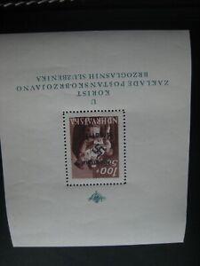 stamps Croatia