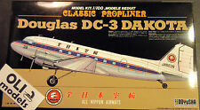 1/100 Douglas DC-3 Dakota ALL NIPPON Airways - Doyusha 100D31