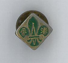 1970-90's SCOUTS OF HONG KONG / HK - Metal SCOUT Souvenir Pin Patch G