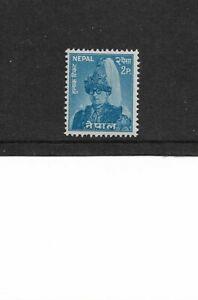 1962 Nepal - King Mahendra - Single Stamp - Unmounted Mint.