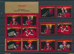 LO15602 Bhutan traditional instruments music fine lot MNH