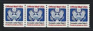 "1985 U.S. Scott #O138 - ""D"" (14¢) Official Mail Coil Stamp Strip of 4 - MNH"