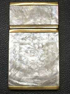 👍 19TH CENTURY CHINA CHINESE MOTHER OF PEARL CASE BOX 古董珍珠母盒