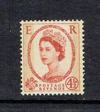UK 1959 QEII 4.1/2d Brown - Graphite/Phosphor Issue - WM Multiple crowns - MUH