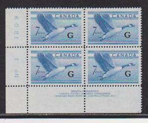 "1951-53 Canada SC# 031 LL Canada Goose Overprinted ""G"" Plate Block M-NH # BB 21d"