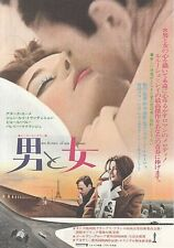 A MAN AND A WOMAN UN HOMME ET UNE FEMME Japanese B2 movie poster R72 LELOUCH