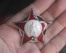 KGB Soviet Russian Badge Medal URSS Emblem NKVD 1 Pcs