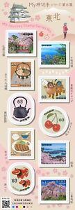 2021 JAPAN My Journey Vol.6 TOUHOKU 63y stamp sheet Unused