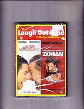 LAUGH OUT LOUD--ADAM SANDLER 2 PACK--ANGER MANAGEMENT--ZOHAN--DVD---NEW SEALED