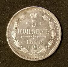 RUSSIA 1898 5 KOPEEK SILVER RARE COIN aUNC <<< CHECK IT OUT >>>