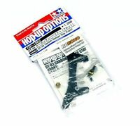 Tamiya Hop-Up Options DT-03 Carbon Damper Stay (Front) OP-1562 54562