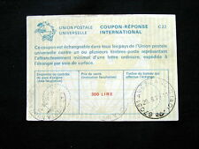 1978 Italy rare IRC UPU INTERNATIONAL REPLY COUPON 300 Used in Italy