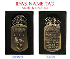 """ILYAS"" Mens Arabic Name Necklace Tag - Birthday Wedding Ayatul Kursi Eid Gifts"