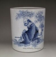 Old Chinese Antique Blue and White Porcelain Brush Pot with figure&calligraphy