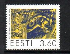 ESTONIA MNH 1998 SG321 50TH DEATH ANV OF JUHAN JAIK