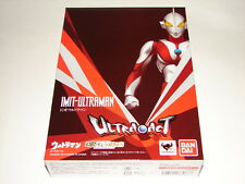 Ultra-Act Nise Ultraman Web-Exclusive Figure! Godzilla Gamera Ultraman