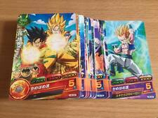 Carte Dragon Ball Z DBZ Dragon Ball Heroes Part 6 H6 #Regular Set BANDAI 2011