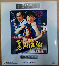 勇闖江湖 A Heroic Fight VCD 1986 林小樓 Lin Hsiao-Lu 狄威 Dick Wei 袁祥仁 Yuen Cheung-Yan