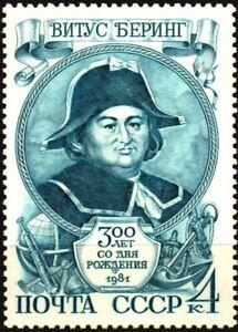 Russia #4924 MNH CV$0.50 Vitus Bering Navy Arctic