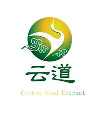 Cottonseed Extract / Cotton Seed Extract Powder 10 grams, ≥ 98% gossypol acetate
