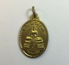 Thai Amulet Lp Sothorn