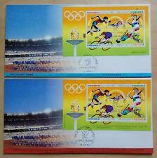 Hong Kong 1992 Olympic Games MS + Overprint MS FDC 香港奥林匹克一对小型张首日封 minor toned x1