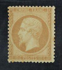CKStamps: France Stamps Collection Scott#25 Mint H OG