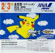 ANA All Nippon Airways Timetable  February 1, 2000 =