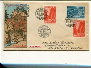 Japan FDC 15.10.1951 sent to Sweden