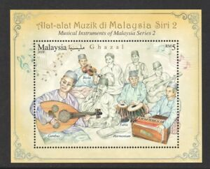 MALAYSIA 2018 MUSICAL INSTRUMENTS OF MALAYSIA SERIES 2 GAMBUS SOUVENIR SHEET MNH
