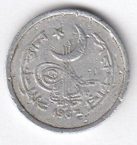PAKISTAN 1967 2 paisa  - KM#28  -Crescent moon -  Aluminium  R.200