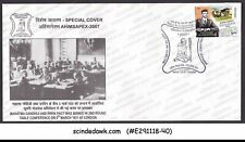 INDIA - 2007 AHIMSAPEX / GANDHI SPECIAL COVER WITH SPECIAL CANCL,
