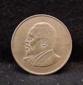 1968 Kenya shilling, Jomo Kenyata, no name type, KM-5(KE2)                  /N59