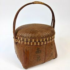 Early 20th Century Chinese Antique Woven Basket