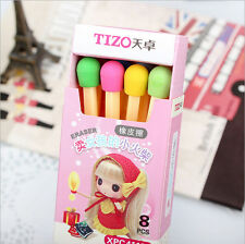 Kawaii Korean Stationery Stationary Match 8pcs Set Rubber Pencil Eraser EraseWZC