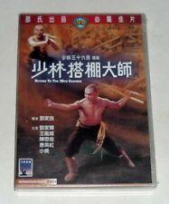 "Gordon Liu ""Return to the 36th Chamber"" Kara Hui HK IVL 1980 Shaw Brothers DVD"