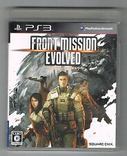 Used Sony PlayStation 3 PS3 Front Mission Evolved Japan Import Japanese Version