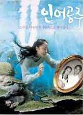 "KOREAN MOVIE""MY MOTHER THE MERMAID""ORIGINAL DVD/ENG SUBTITLE/KOREAN FILM"