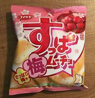 """Koikeya Potato Chips """"Suppa Mucho, Ume Flavor"""", Japanese Snack, 55g"""