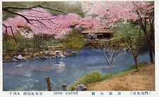 Japan Moji - Pond Pavilion old postcard