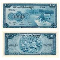 Pick 13b Kambodscha / Cambodia 100 Riels 1956 -1972  Unc. /694582vvv