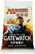 Oath of the Gatewatch Booster Pack (CHINESE-S) FACTORY SEALED NEW MAGIC ABUGames