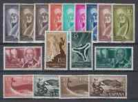 Fernando Poo (Spain) - Year 1960 Complete MNH Brand New Stamp Hinges Edifil