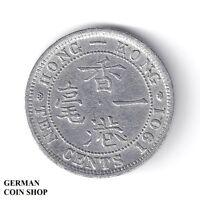 Silber 10 Cents Victoria 1901 - Hongkong China Silver - Ten Cents