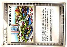 PROMO POKEMON JAPANESE mirage's MEW 1ed N° 016/016 BATTLE FRONTIER