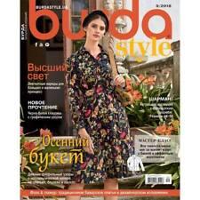 Burda Style Magazine  NEW  in russian 09 / 2018