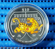 2010 Singapore Mint 2 oz Lunar Year of the Tiger $10 Silver Piedfort Proof Coin