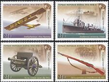 Russian Military & War Postal Stamps