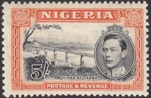 Nigeria 1938 KGVI 5sh Black and Orange perf 13x11½ Mint SG59 cat £110