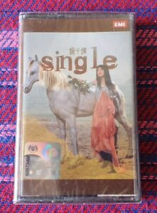 Miriam Yeung ( 楊千嬅 ) ~ Single ( Malaysia Press ) Cassette
